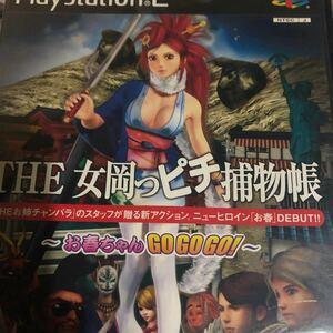 【PS2】 SIMPLE2000シリーズ Vol.114 THE 女岡っピチ捕物長 お春ちゃんGOGOGO!