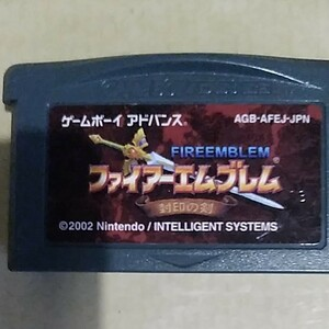 GBA  ファイアーエムブレム封印の剣