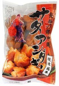 2袋 琉球銘菓 サーターアンダギー 35g (6個入り)×2袋 オキハム お祝い事には欠かせないボリューム満点の沖縄