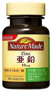 新品◎大塚製薬ネイチャーメイド亜鉛◆[栄養機能食品]◆60粒