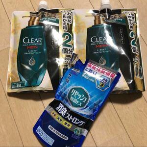 CLEAR (クリア) トータルケア スカルプコンディショナー 詰替え用 詰め替え2回分×2 リセッシュ詰め替え
