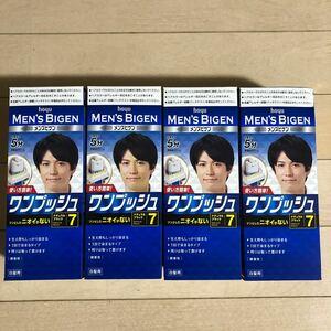 メンズビゲン ワンプッシュ 7 (ナチュラルブラック)×4