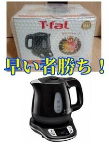 【最安値!】 T-Fal 電気ケトル KO6208JP オニキスブラック ティファール 【新品未開封】