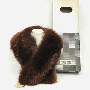 サガフォックス SAGA FOX 高級毛皮 フォックスファー リアルファー ティペット ストール マフラー ショール 茶系 8686