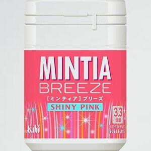 好評 新品 ミンティアブリ-ズ アサヒグル-プ食品 L-2G ボトル 75g×8個 シャイニ-ピンク