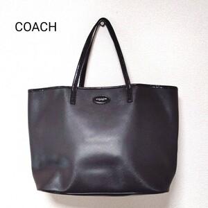 美品 COACH コーチ トートバッグ ショルダーバッグ 黒 レザー ビッグトート マザーズバッグ 大容量 軽量 ビジネスバッグ