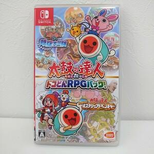 太鼓の達人 ドコどんRPGパック!  Nintendo Switch  ニンテンドースイッチ