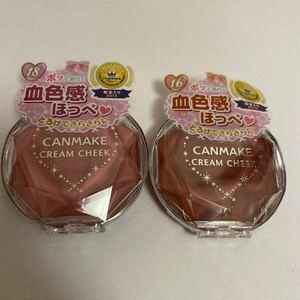 キャンメイク クリームチーク 16 アーモンドテラコッタ 2.2g 2個セット化粧品