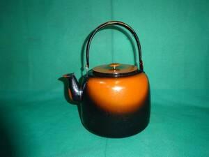【茶道具】 銅製腰黒薬缶 水注ぎ 口蓋付 中古品