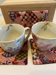 セラミック 藍 ペア マグカップ ちりめん木箱 コップ コーヒーカップ 花柄 コースター