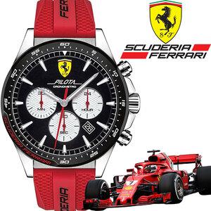1円×3本 フェラーリ公式クロノグラフ 50m防水スクーデリアSCUDELIA FERRARI ブラック クロノグラフ 腕時計 MOVADO 未使用 メンズ