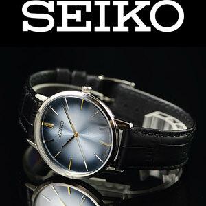 1円開始 セイコー世界最薄ゴールドフェザー復刻 美しくレトロなグラデーションダイヤル 日常生活防水 本革ベルト メンズ腕時計3針