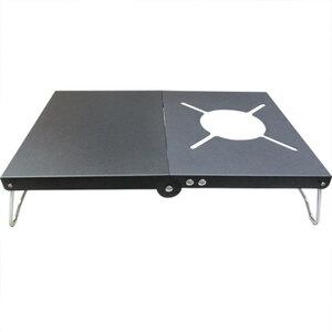 【1966】シングルバーナー用遮熱テーブル(ブラック) 遮熱板