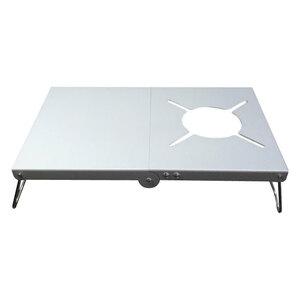 【1966】シングルバーナー用遮熱テーブル(シルバー) 遮熱板