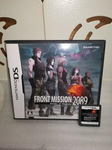 【DS】フロントミッション2089