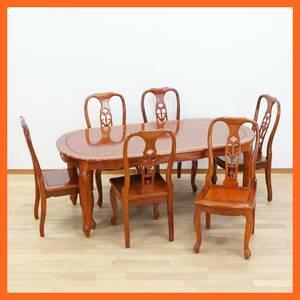 【唐木】無垢 花梨 猫脚 ダイニングセット 6人用 テーブル イス6脚セット 椅子 食卓 ダイニングチェア リビング 家具 高級銘木 カリン材