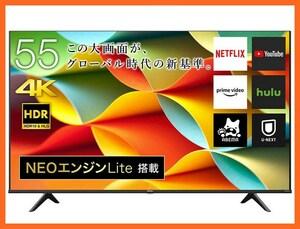 新品未使用【ハイセンス】4K液晶テレビ 55V型 55A6G 2021年 NEOエンジンLite搭載 BS・CS 4Kチューナー内蔵 ★送料無料★