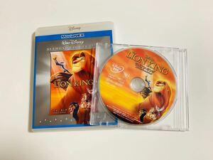 ライオン・キング MovieNEX DVDのみ
