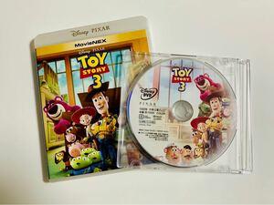 トイ・ストーリー 3 MovieNEX DVDのみ
