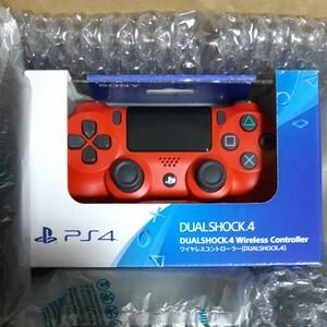PS4 コントローラー 純正 新品 マグマレッド DUALSHOCK4 ワイヤレスコントローラー SONY