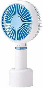 特別価格!ブルー 3段階風量調節 コイズミ 携帯扇風機 ハンディファン USB 充電式 3段階風量調節 ブルー KPF-0XI73
