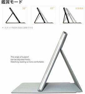 特別価格!V ANKYO S30 ケース【LASTE】V ANKYO タブレットS30 ケース 角度調整 キズ防止 軽量 SCSJ