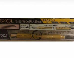 エクセル アイブロウ グレイッシュブラウン 眉毛 PD05