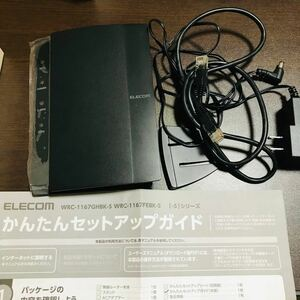 無線LANルーター ELECOM 無線LAN ルーター