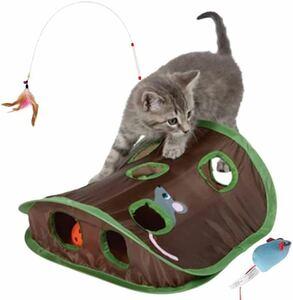 【新品】猫おもちゃ ねこ おもちゃ 猫じゃらし ねずみストレス解消 運動不足解消