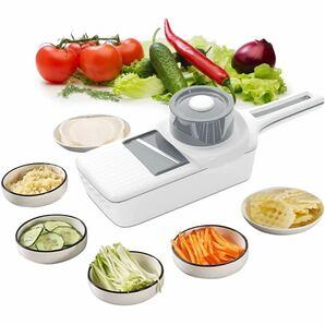 【新品】スライサー 野菜カッター 千切り 野菜薄切り 調理器セット おろし器