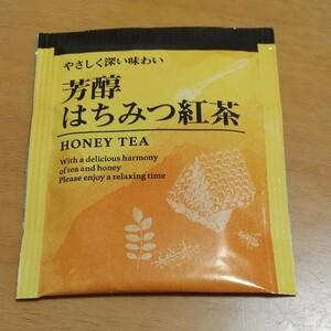 はちみつ紅茶19袋