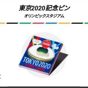 コカ・コーラ オリンピック記念ピンバッチ オリンピックスタジアム 非売品