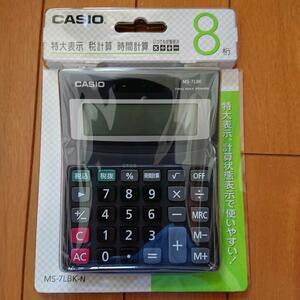 CASIO ソーラー電卓 MS-7LBK-N 新品未使用