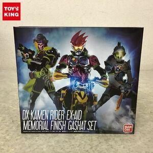 1 jpy ~ unopened Bandai DX Kamen Rider Exe ido memorial finish ga shut set