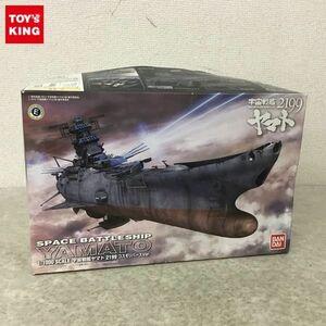 1円~ バンダイ 1/1000 宇宙戦艦ヤマト2199 コスモリバースVer.