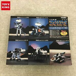 1円~ トミー ZOIDS ゾイド 1/72 ヘリックメモリアルボックス 1983