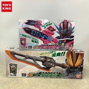 1 jpy ~ Bandai Kamen Rider Saber DX earth .. ultra earth DX sound gun .. sound