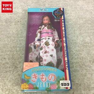 1円~ タカラ ジェニー エンジェルズガーデン きもの バレリー