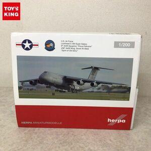 1 иен ~ Herpa 1/200 America ВВС C-5M 9th AS 436th AW Dover Air Base