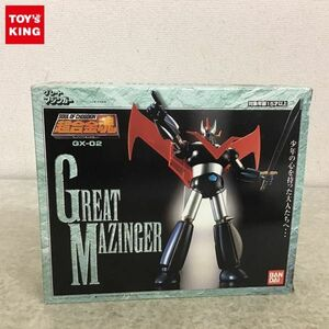 1円~ バンダイ 超合金魂 GX-02 グレートマジンガー