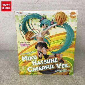 1円~ 未開封 グッドスマイルカンパニー 1/8 初音ミク Cheerful Ver.