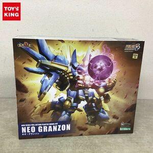 1円~ コトブキヤ S.R.D-S スーパーロボット大戦OG ネオ・グランゾン