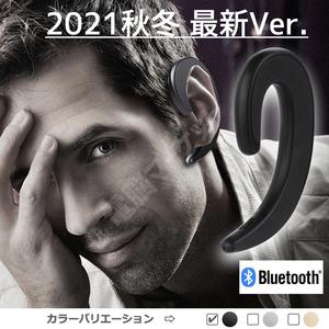 電脳マーケット【A134】 2021最新 Bluetooth ワイヤレス イヤホン ブラック 黒 耳掛け 片耳 スマホ ヘッドセット 通話 スポーツ アウトドア