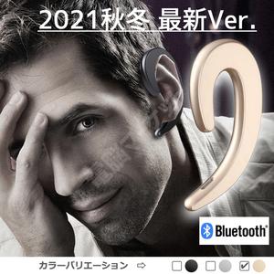 電脳マーケット【A136】2021最新 Bluetooth ワイヤレス イヤホン ゴールド 金 耳掛け 片耳 スマホ ヘッドセット 通話 スポーツ アウトドア