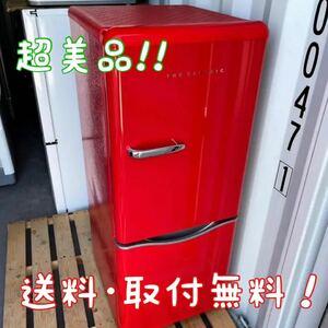 ☆期間限定!最終値下げ!!☆ 超美品♪♪ オシャレ 冷蔵庫 レトロ 人気のレッド 一人暮らし