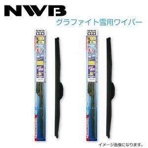 NWB グラファイト雪用ワイパー R55W R45W 三菱 ディオン CR5W、CR6W、CR9W H14.5~H18(2002.5~2006) ワイパー ブレード 運転席 助手席