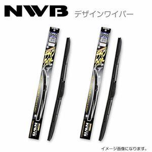 NWB デザインワイパー D55 D45 三菱 ギャラン EA1A、EC1A、EA3A、EC3A、EC5A、EA7A、EC7A H8.8~H17.12(1996.8~2005.12) ワイパー