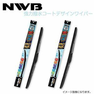 NWB 強力撥水コートデザインワイパー HD60A HD43A 三菱 ランサーエボリューション_ CZ4A H19.10~H28(2007.10~2016) ワイパー ブレード