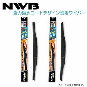 NWB 強力撥水コートデザイン雪用ワイパー HD53W HD53W 三菱 キャンター ワイド 全車 H5.12~H22.10(1993.12~2010.10) ワイパー ブレード