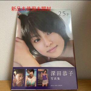 25才 : 深田恭子写真集